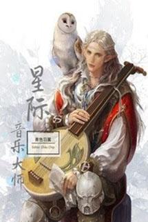 Tinh Tế Âm Nhạc Đại Sư